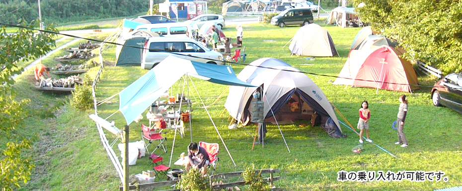 勝浦温泉 キャンプ